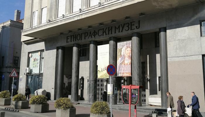 Belgrade ethnography museum
